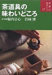 2013_b017_01