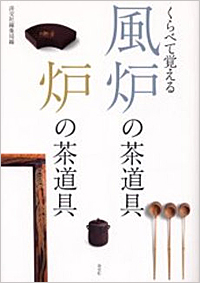 2013_b027_01