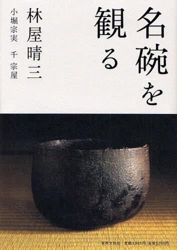 2014_b014_01