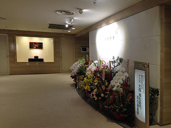 日本橋三越 襲名二十周年記念 十六代大西清右衛門茶の湯釜展