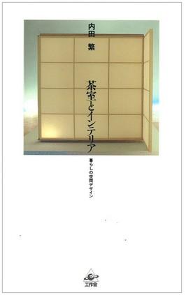 2013_b043_01