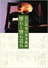 2013_b045_01