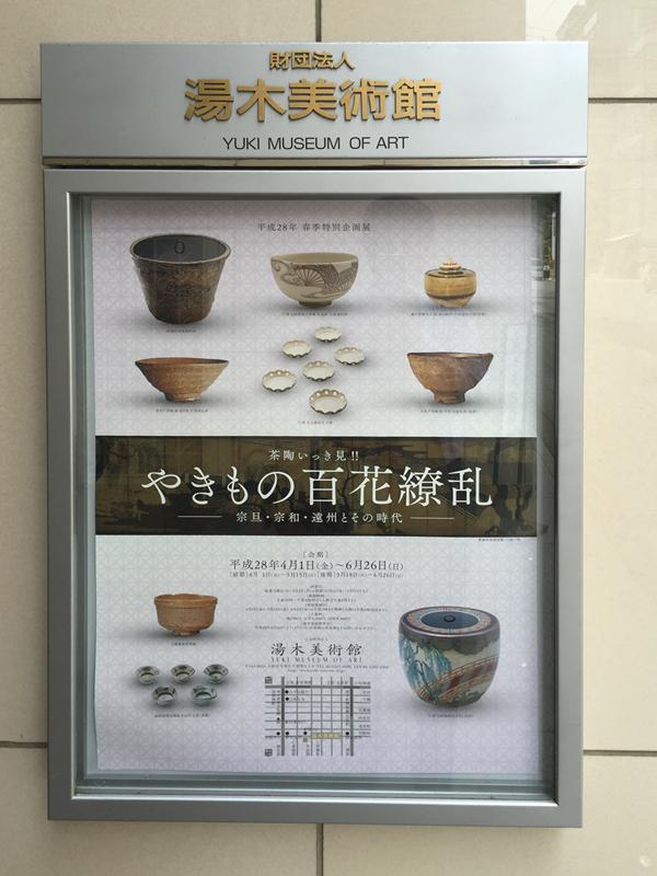 2016_m011
